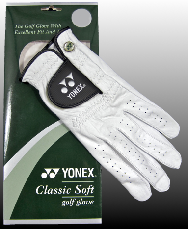 Glove, 6-Pack - Click Image to Close